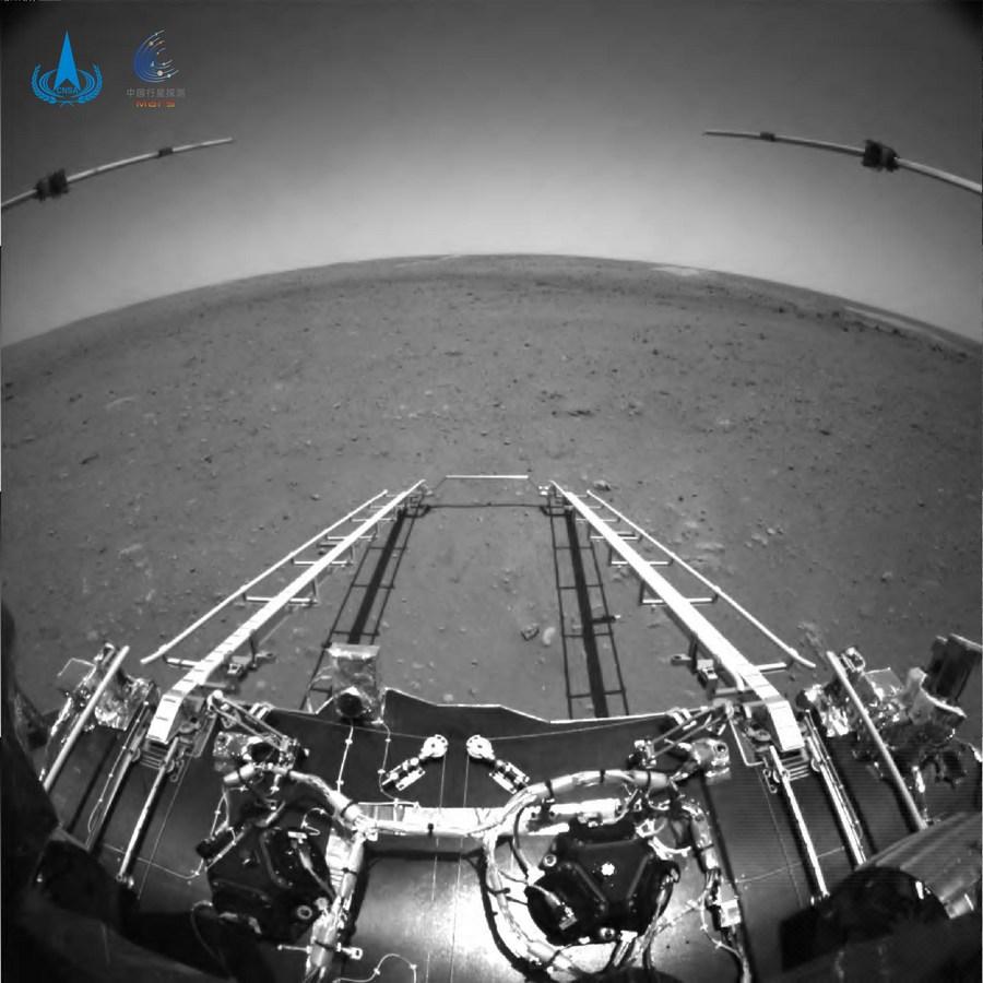 Zhurong Marte