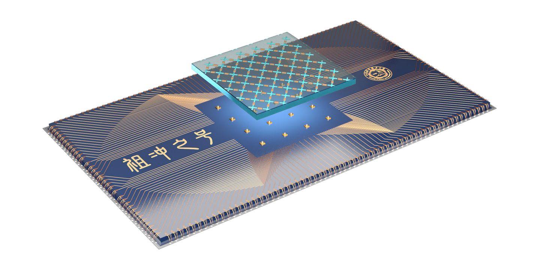 computador quântico Zuchongzhi